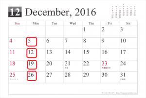 calendar-sim-ha-2016-12
